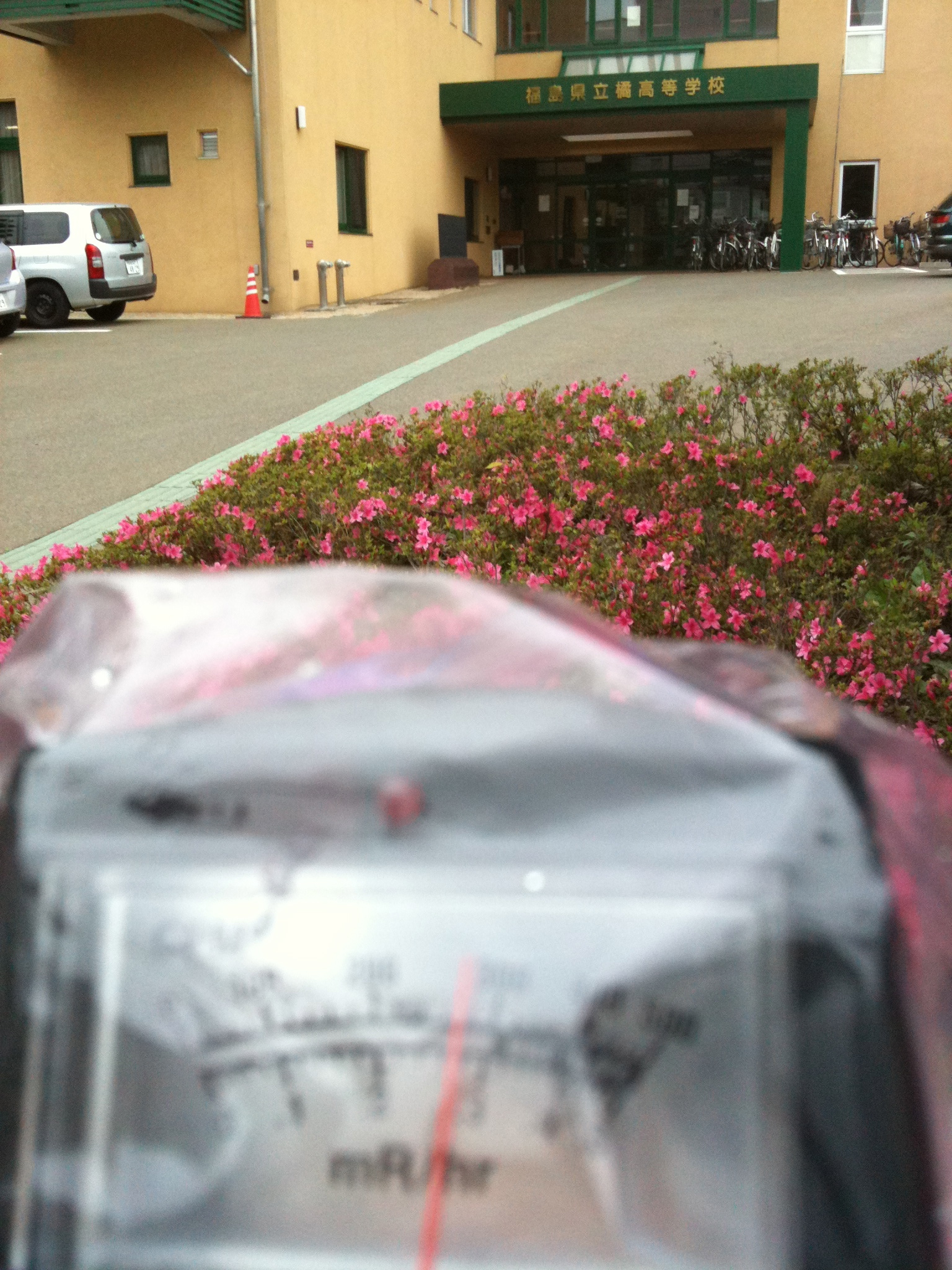 In front of a gate of a high shool. 2.31 micro Sv/h on average of 32 seconds.