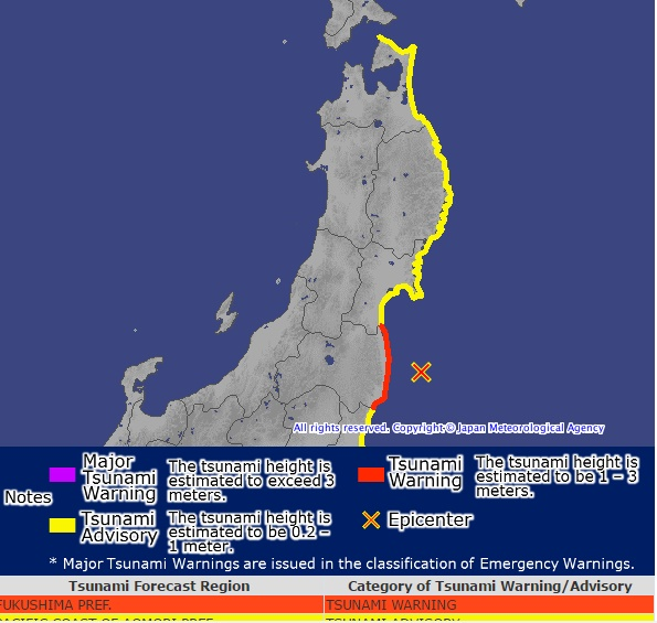 A screen shot taken from the Meteorological Agency website shows coastal parts of northern Japan that were predicted to be hit by tsunami of 1 to 3 meters this morning (Nov 22, 2016)